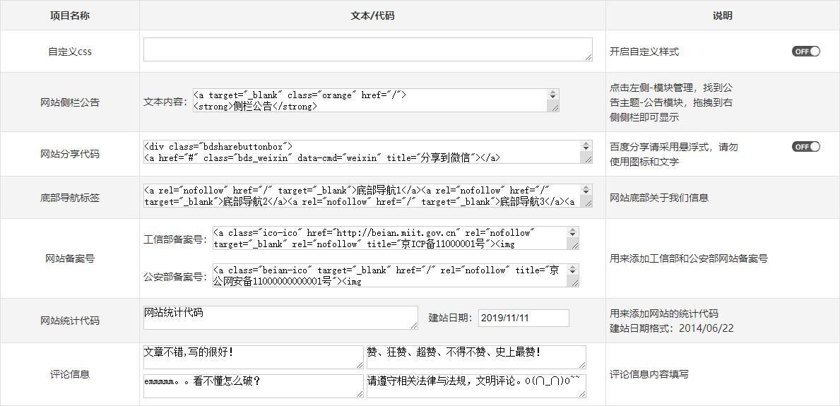 Z-blogPHP《小清新》至简至美个人博客主题模板,自适应加SEO优化,Z-blogPHP《小清新》至简至美个人博客主题模板,自适应加SEO优化 第3张,免费,php,模板,QQ,公告,seo,第4张