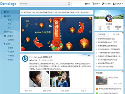 个人主题建站首选微博秀模板,仿新浪微博官网