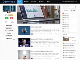 ZB倾力打造首款三栏主题模板-看点资讯「ViewLee」