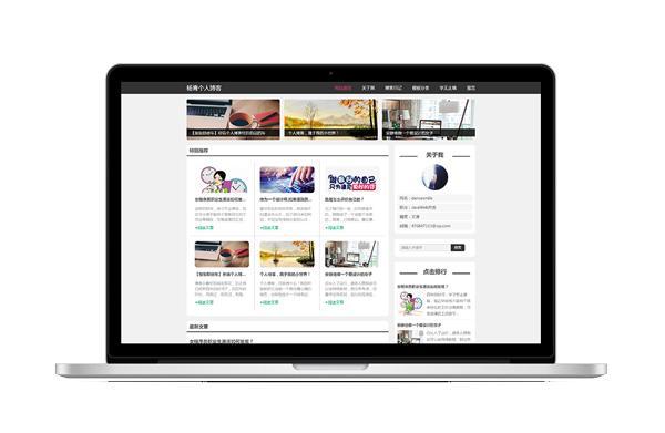 《绅士》Typecho个人博客模板主题,《绅士》Typecho个人博客模板主题.jpg,博客模板,免费,网站源码,第1张