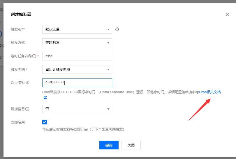 利用云函数实现网易云自动签到+一键刷满300首歌,image.png,免费,教程,资源,php,第8张