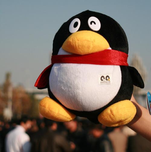 网站免备案接入QQ互联教程