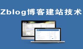 Z-blog免登陆采集+免登录发布模块 全功能免费用,ec23f013-44fe-4add-a377-64289ebfaec3.jpg,zblog,网站源码,php源码,免费,源码,资源,php,第1张
