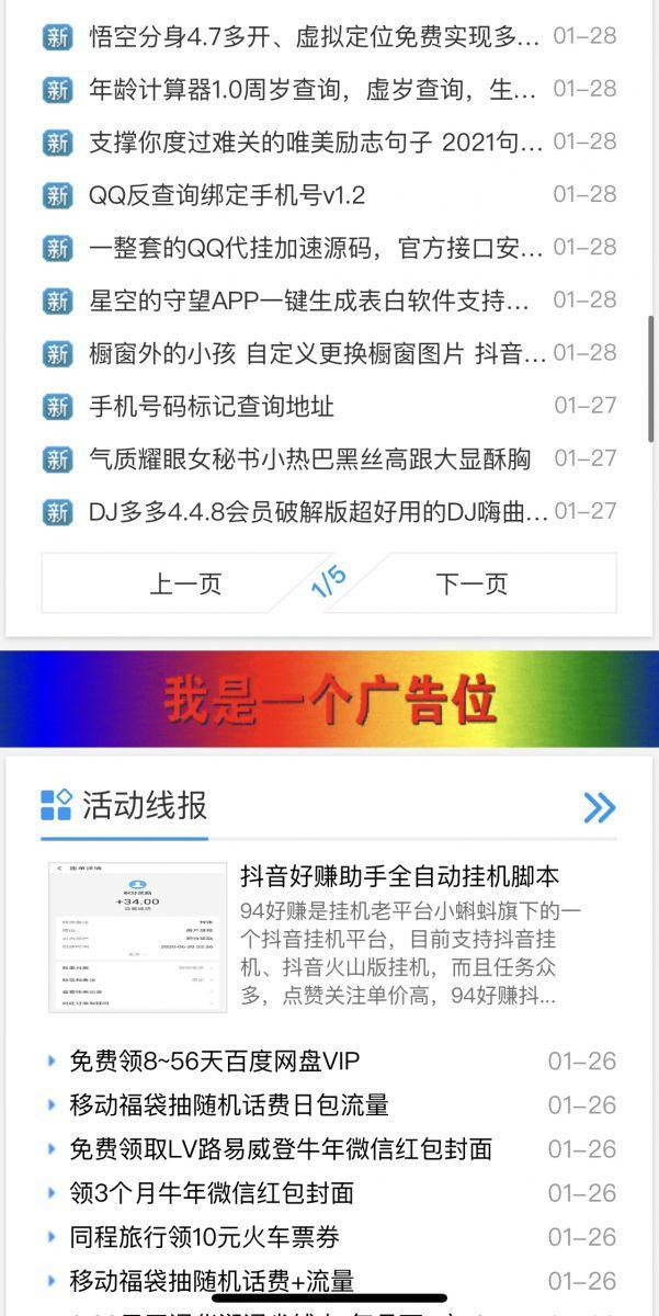 泛资源网首发网钛cms-整站打包,源码,网站源码,php源码,php,资源,第1张