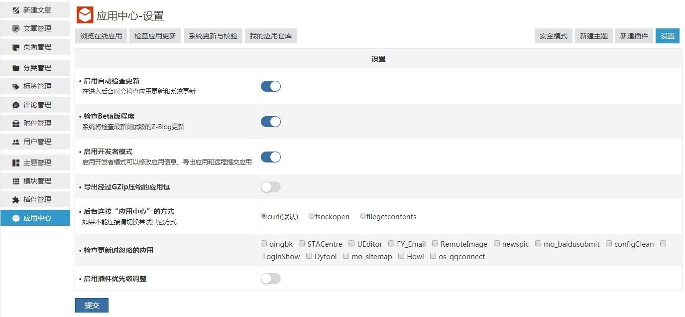 Z-BlogPHP 1.7版本 重磅公测 API已上线!,46da3601-1e97-4576-84b2-da9b94cfbc83.png,zblog,第1张