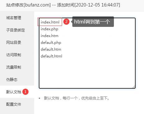 使用ZBlog搭建网站 怎么选择HTML静态缓存插件,zblog,插件,静态,缓存,优化,第4张