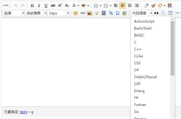 ZBlog插件旧版UEditor编辑器1.6.4(新版有Bug),zblog,插件,编辑器,UEditor,还原,第1张