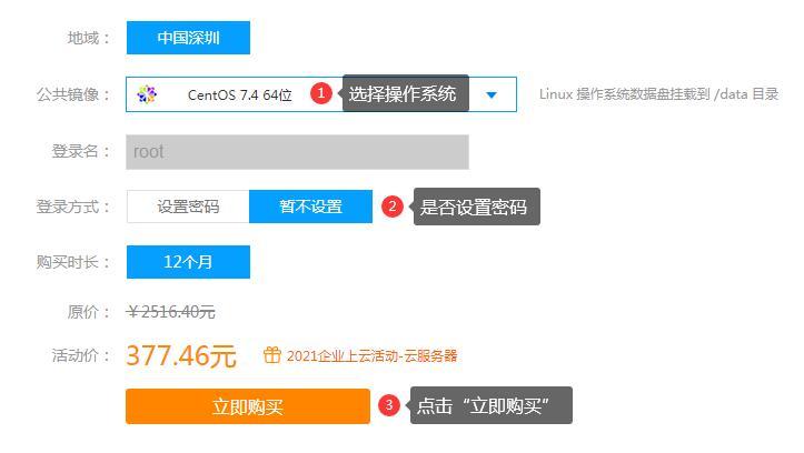老牌IDC服务商巨盈网络 国内服务器2核2G5M带宽 低至320元/年,服务器,虚拟主机,巨盈网络,第6张