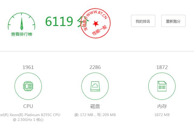 腾讯云无忧轻量国内服务器 1核2G5M带宽 续费180元/年,腾讯云,轻量服务器,第7张